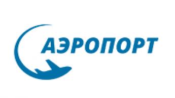 Международный аэропорт «Львов»